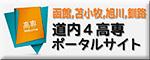 news2013070101