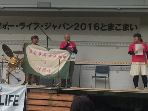 20160801-04